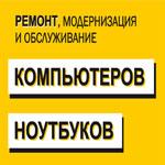 АЙМАКС СЕРВИС